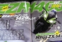 2012-kawasaki-ninja-zx-14-leak-1