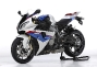 bmw-s1000rr-superstock-limited-edition-18