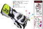 cal-crutchlow-spidi-modified-glove