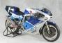 suzuki-gsxr-750-1988