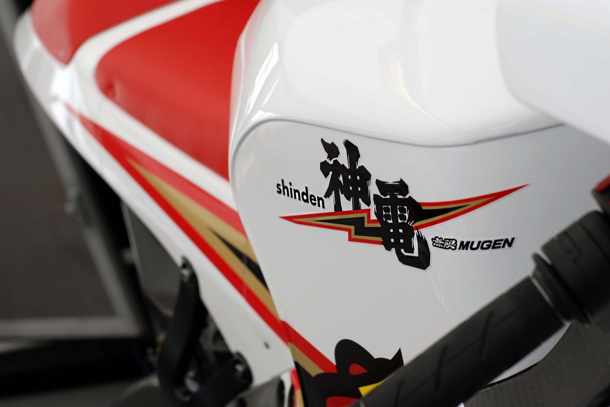 TT Ile de Man Mugen-shinden-tt-zero-23