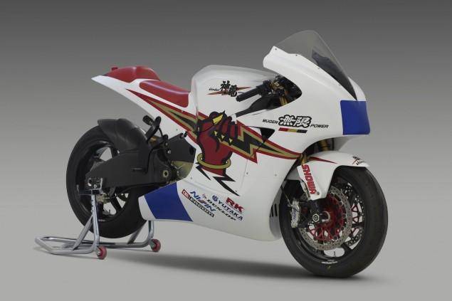 This Is The Mugen Shinden 神電 Tt Zero Electric Race Bike