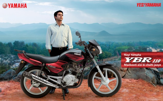 Yamaha Gets Serious About India with $500 Motorcycle india yamaha ybr 110 635x396