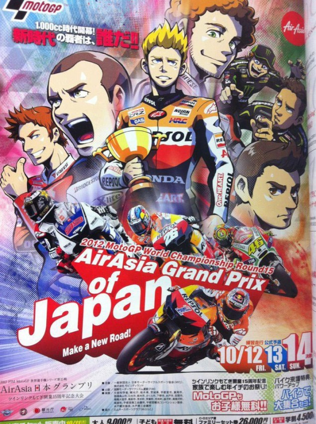 MotoGP: Japanese GP Promo Poster is so Anime it Hurts AirAsia Grand Prix of Japan MotoGP poster anime 635x850