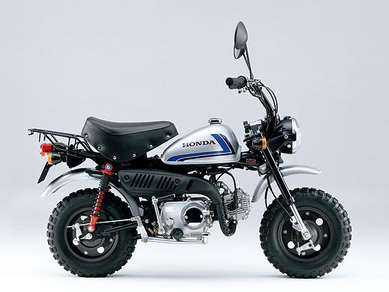 Honda Msx125 Will Make A Monkey Out Of You Asphalt Amp Rubber