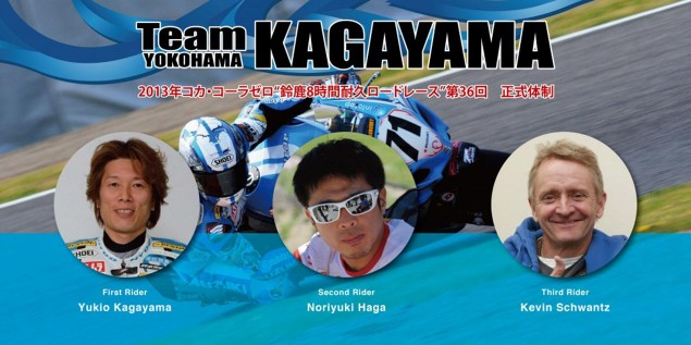 Kevin Schwantz Returns to Motorcycle Racing   Enters the Suzuka 8 Hours with Team Kagayama Team Kagayama Suzuka 8 hours Kevin Schwantz 635x317