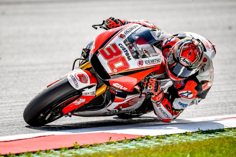 Takaaki Nakagami Confirmed With LCR Honda For 2019 - Asphalt & Rubber